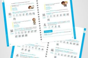 apprendre-chinois